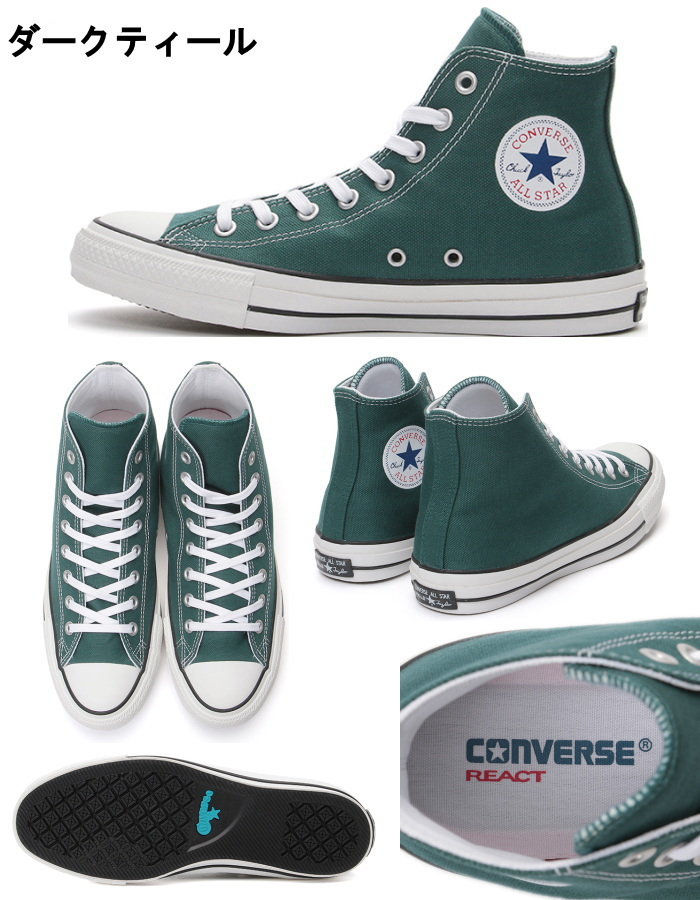 9d15b99d5c1c Model CONVERSE ALL STAR 100 COLORS HI burgundy   dark Tyr all-stars colors  higher frequency elimination sneakers men gap Dis 2017 new work of the 100th  ...
