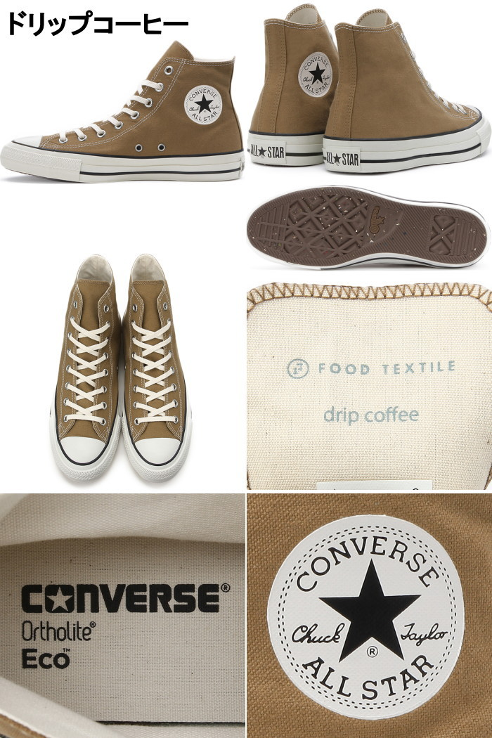 CONVERSE ALL STAR FOOD TEXTILE HI Converse all stars higher frequency elimination food textile sneakers men gap Dis regular article 2019 fall and