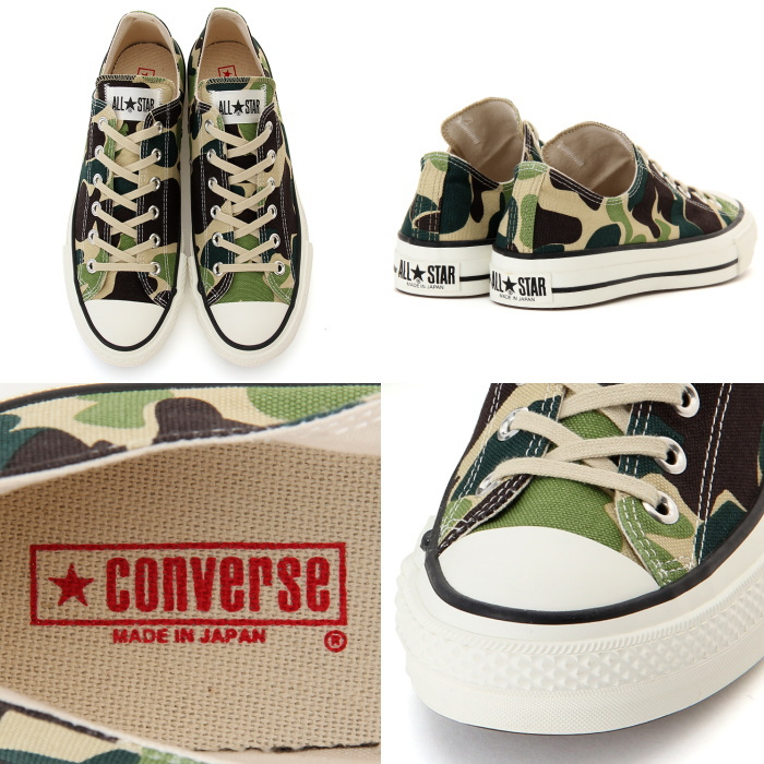 CONVERSE ALL STAR J 83CAMO OX regular article men sneakers low-frequency cut  camo camouflage camouflage camouflage domestic production 2017 new work made  in ... cf2f7f74f