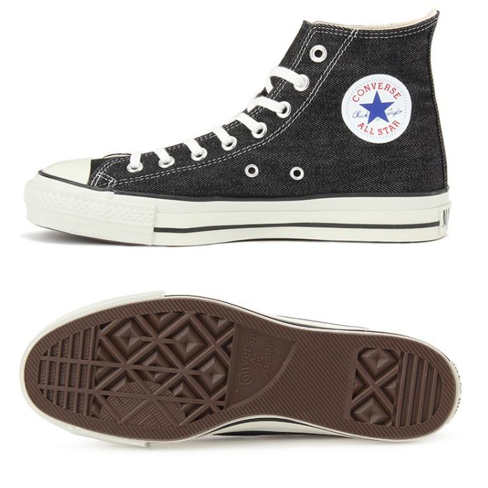 CONVERSE ALL STAR J DENIM HI genuine, made in Japan converse all-star high-cut [Indigo] men's sneakers denim sneaker domestic shoe store men's sneaker 2015 fall/winter new