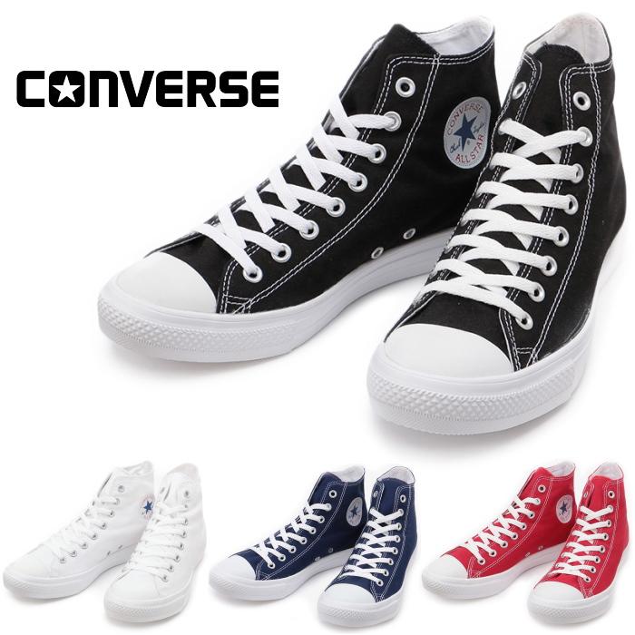 converse all star a