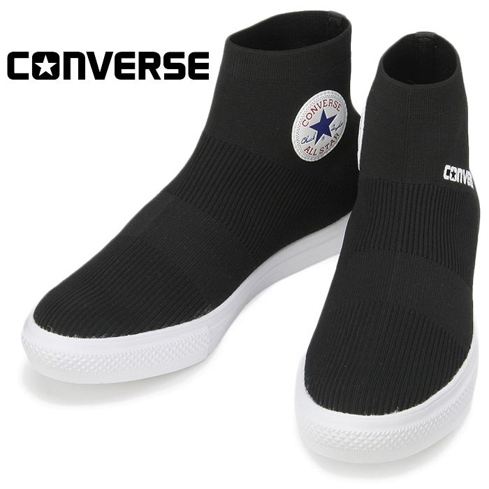 Trova > new all star converse |