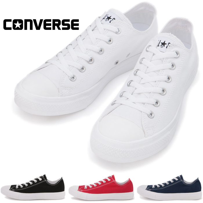 CONVERSE ALL STAR LIGHT OX Converse all stars light low frequency cut sneakers men gap Dis regular article