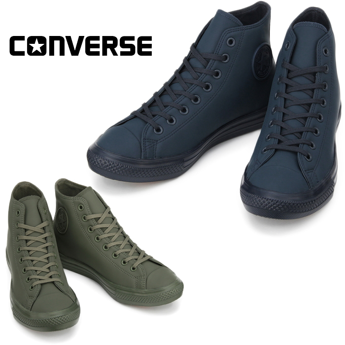 CONVERSE ALL STAR LIGHT WR SL HI Converse all stars light higher frequency elimination water repellency processing water repellency rain sneakers men