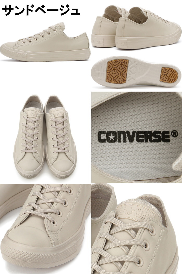 CONVERSE ALL STAR LIGHT WR SL OX Converse all stars light low frequency cut water repellency processing water repellency rain sneakers men gap Dis