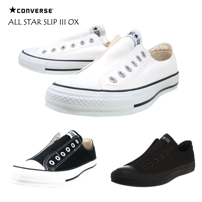 eef25779c606f Converse slip-on CONVERSE ALL STAR SLIP III OX all-star slip 3 sneakers Womens  mens slip-on low cut black and white shoes store slip-on men s ladies  sneaker ...