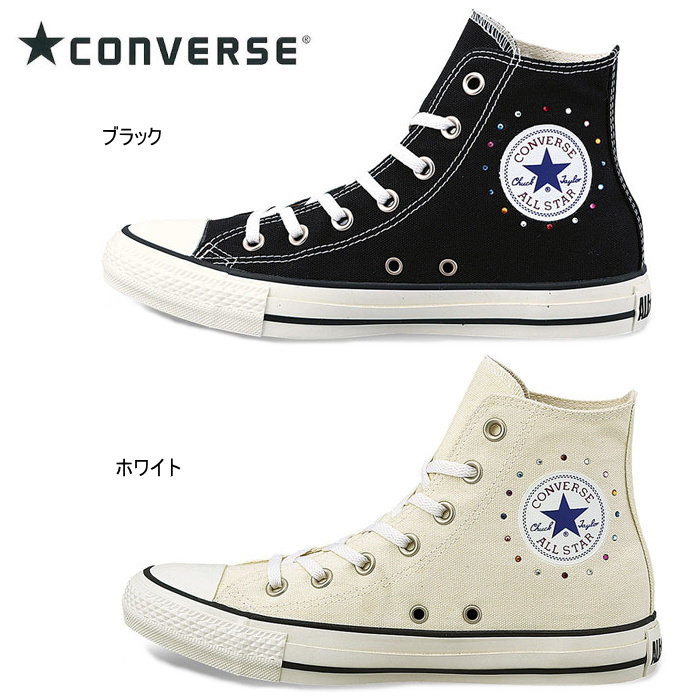 converse sale cheap