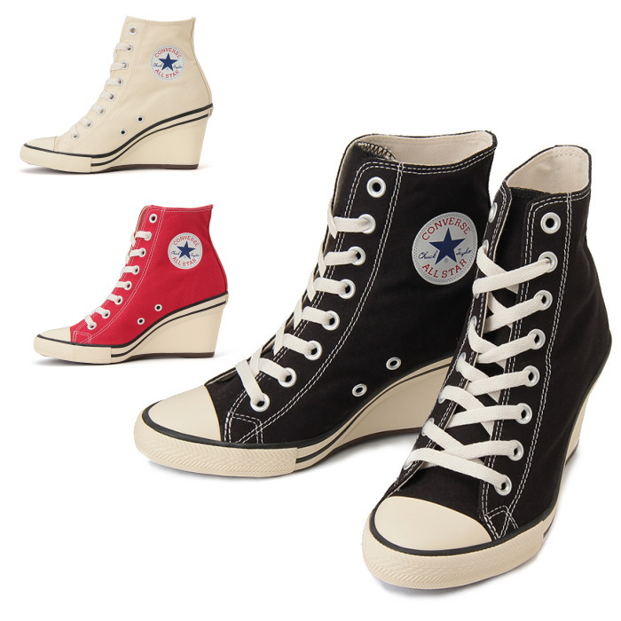 converse heel sneakers Sale,up to 35% Discounts