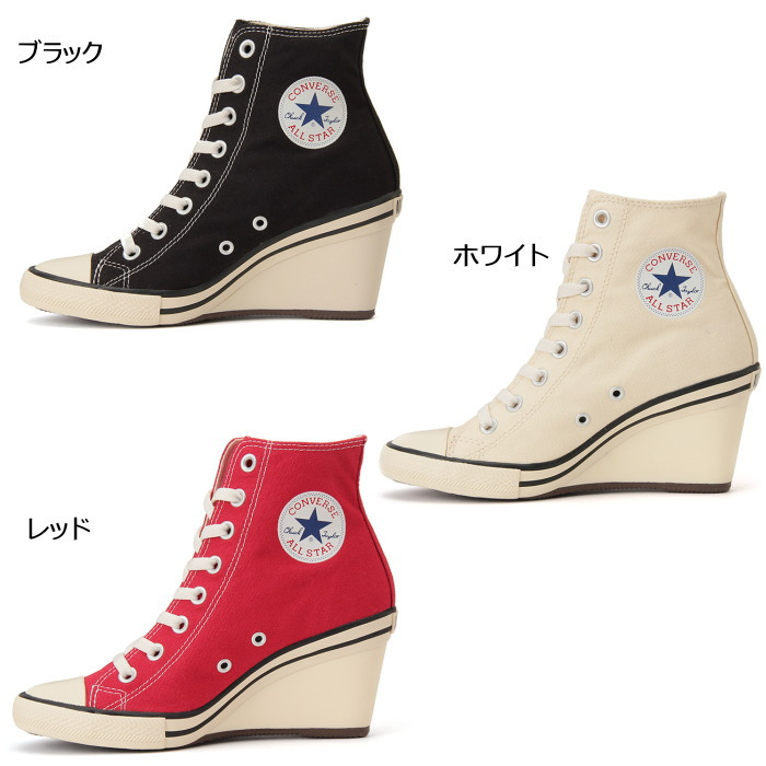 ●● Converse all stars regular article CONVERSE ALL STAR WEDGE HI wedge high sneakers Lady's higher frequency elimination heel