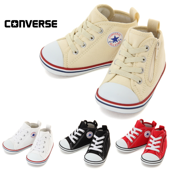 03697ccf9a5 Converse all-stars regular article CONVERSE BABY ALL STAR N Z baby kids  sneakers child shoes child shoes beige black and white red gift baby gift