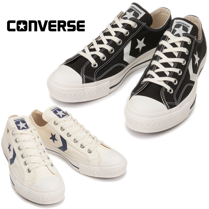 462db33871ee7c FOOTMONKEY  ○○ Converse sneakers regular article CONVERSE CX PRO ...