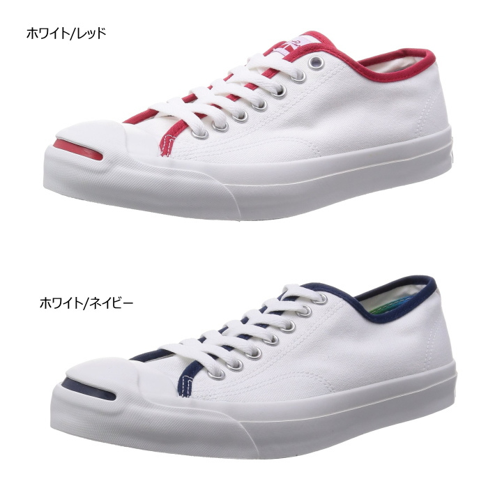 buy converse jack purcell