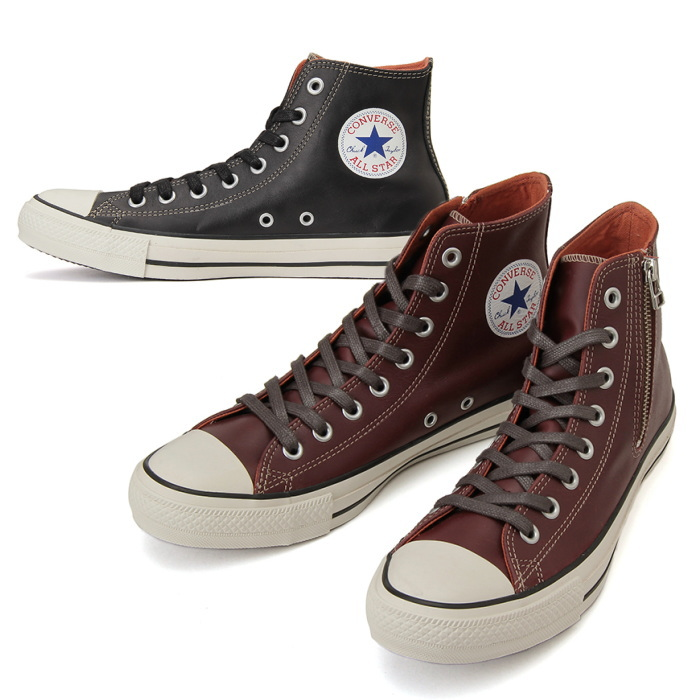 2converse all star leather