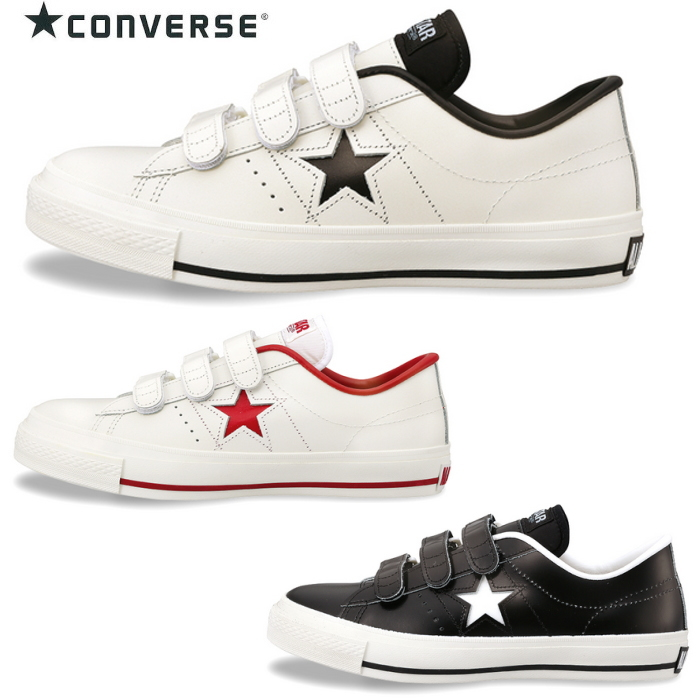 converse one star india price