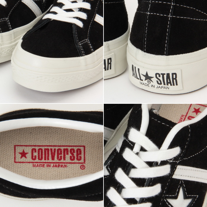 f3878e5410ffb2 2015FW for the men sneakers low-frequency cut star   Byrds suede  store-limited man made in Converse regular article CONVERSE STAR BARS J  SUEDE  black  Japan