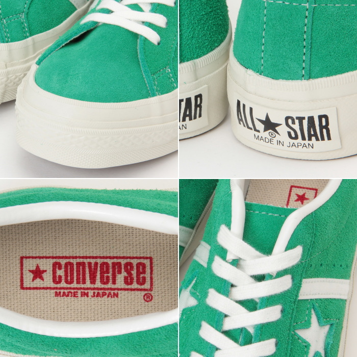 fae74c4c74408b Men sneakers low-frequency cut star   Byrds suede store-limited man use made  in Converse regular article CONVERSE STAR BARS J SUEDE  green  Japan