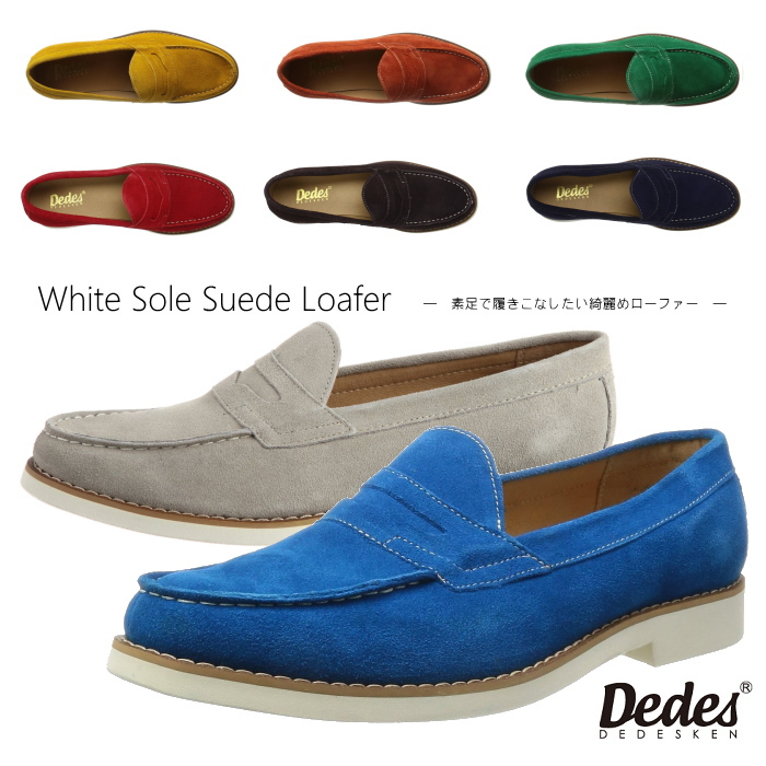 Mens Suede Loafers Shoes Casual Shoes
