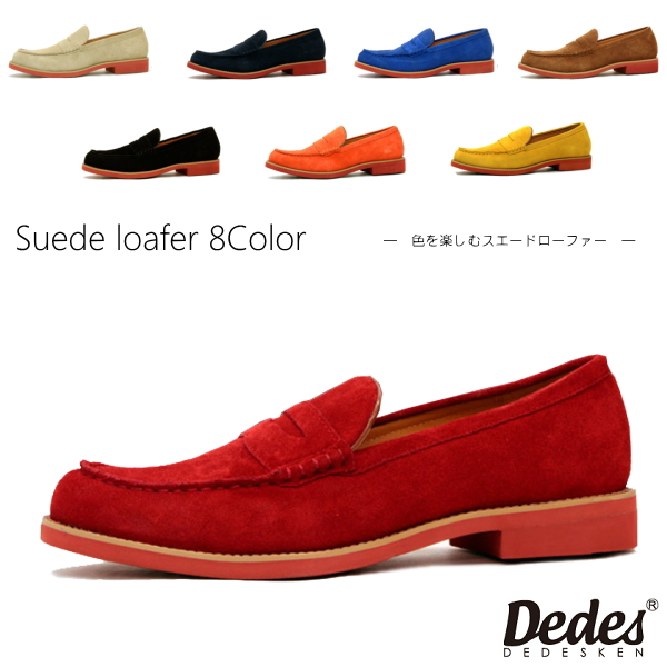 Shoes デデスケン DEDEsKEN men's casual shoes loafer mail order for all eight colors of loafer men suede Dedes デデス 5074 real leather casual shoes men