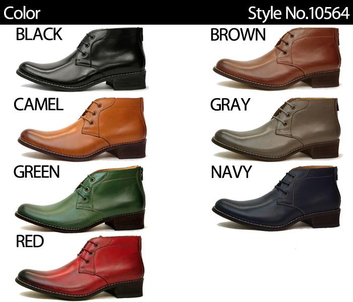 Chukka 靴子男式日本制造皮革 DEDEsKEN 利亚有肯 10564 靴子休闲短靴子鞋店男式靴子
