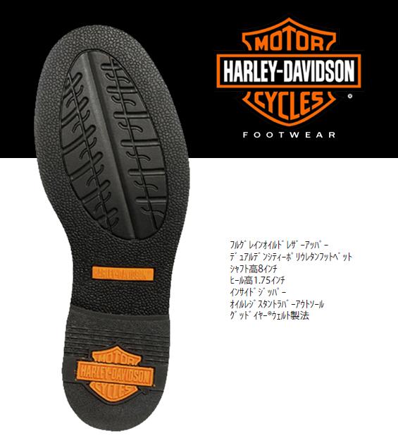 Harley Davidson Harley Davidson 男装摩托车靴 D91386 黑色真正骑自行车的人工作环靴子引导鞋鞋 goodyer 焊缝由法律的男人存储 _ _