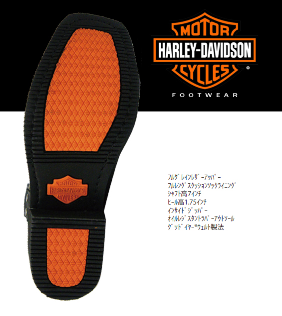 Harley Davidson Harley Davidson 男装摩托车靴 D94423 布朗真正骑自行车的人工作环靴引导鞋鞋 goodyer 焊缝作法律男人男人商店
