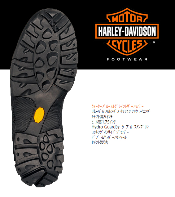 Harley Davidson Harley Davidson mens motorcycle boots D95209 black - 取りよせ your products - genuine biker waterproof boot shoes shoes Vibram sole Men's men store
