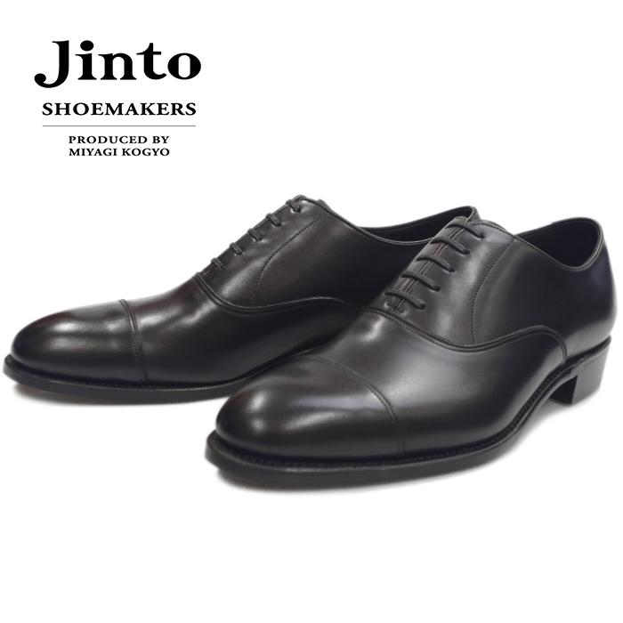 Jinto ジント CAP TOE OXFORD SMK302 ブラック ストレートチップシューズ キャップトゥオックスフォード ビジネスシューズ メンズ 本革 日本製 レザーソール 送料無料