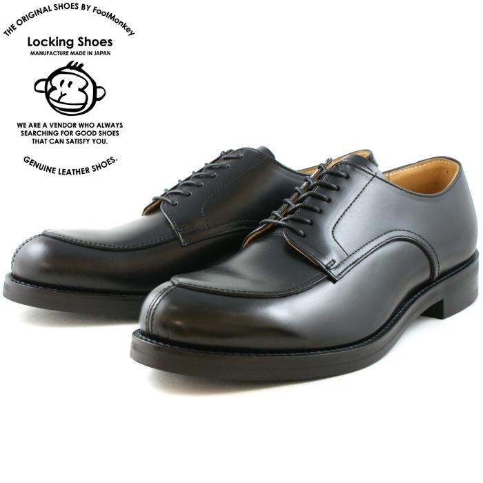 135bfa3b67ba Locking Shoes FOOTMONKEY Original brand U-tip Model  1021 black Genuine  leather Leather Business shoes Made in Japan Original Men s shoes Men s  Casual shoes ...