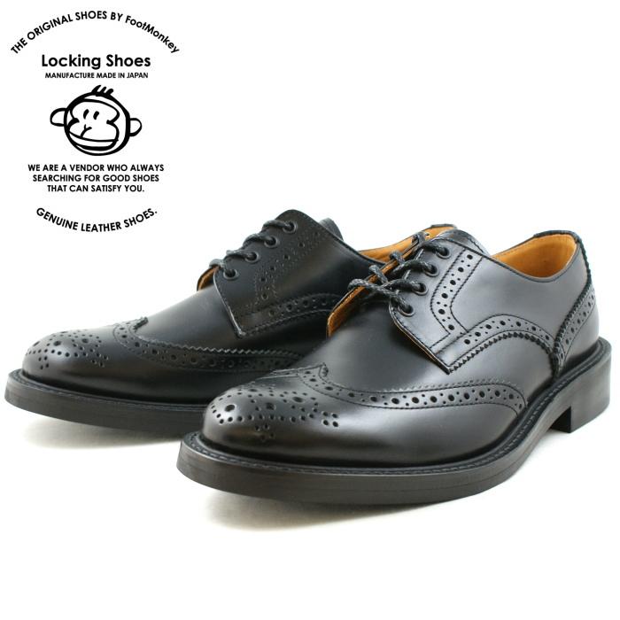 Locking Shoes ロッキングシューズ by FootMonkey フットモンキー カントリーシューズ WINGTIP SHOES 918 [ブラック] メンズ ウィングチップシューズ 日本製 送料無料 【コンビニ受取対応】
