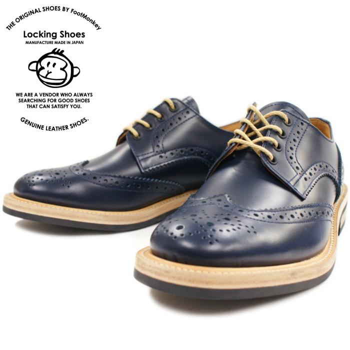 Locking Shoes ロッキングシューズ by FootMonkey フットモンキー カントリーシューズ WINGTIP SHOES 918 [ネイビー] メンズ 日本製 ウィングチップシューズ 送料無料 【コンビニ受取対応】