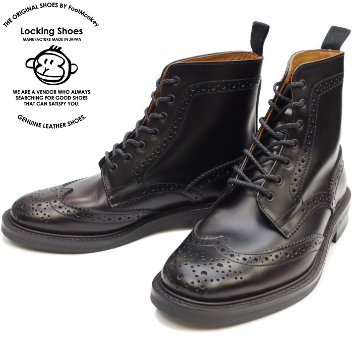 Locking Shoes ロッキングシューズ by FootMonkey フットモンキー カントリーブーツ WINGTIP BOOTS 916 [ブラック] メンズ ウィングチップブーツ 日本製 送料無料 【コンビニ受取対応】