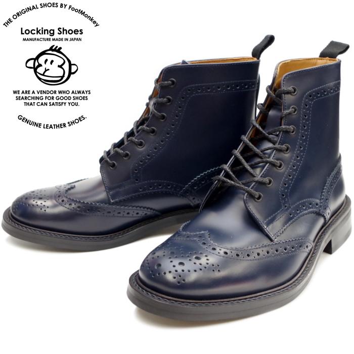 Locking Shoes ロッキングシューズ by FootMonkey フットモンキー カントリーブーツ WINGTIP BOOTS 916 [ネイビー] メンズ ウィングチップブーツ 日本製 送料無料 【コンビニ受取対応】