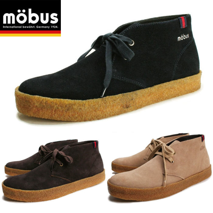 Mobus Men Mauve Sneakers Chukka Boots Cord Colt Higher Frequency Elimination Shoes Men S Sneaker 2019 New Work In The Spring And Summer