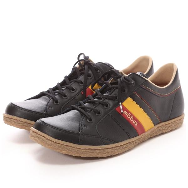 1d343a623bf8 FOOTMONKEY  men s sneaker sneakers for mauve sneakers mobus HAREN ...