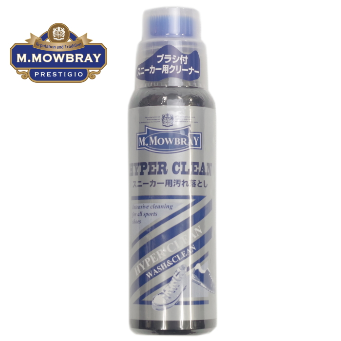 e24e1f8df542a M.I care moo for the Bray M.MOWBRAY hyper clean HYPER CLEAN cleaner leather  shoes