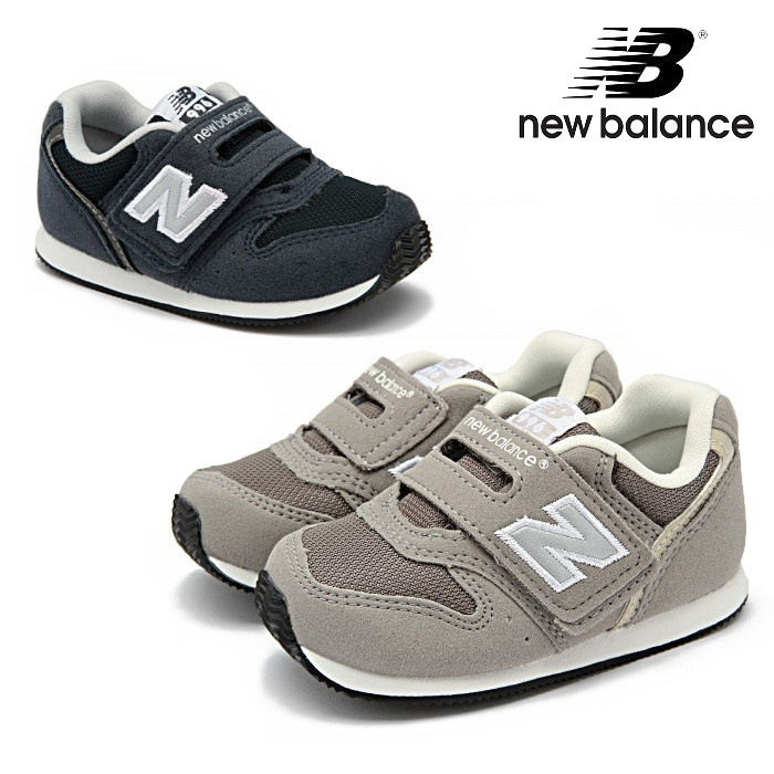 164336e0ac New Balance kids regular article new balance FS996 baby sneakers child  shoes baby shoes 996 newbalance ...