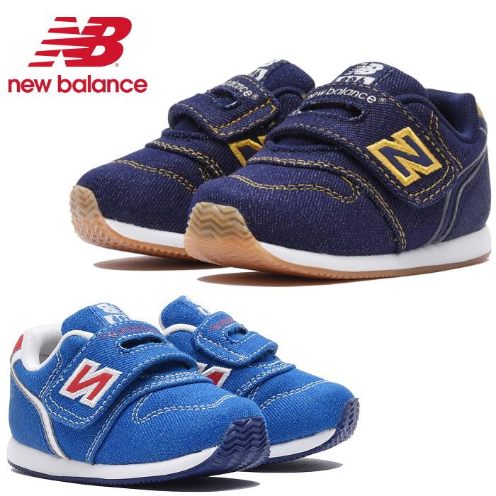 new balance baby 17