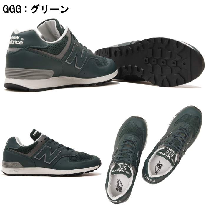 f456b22b7afb93 ITEM INFORMATION. Brand name, Made in ENGLAND UK model men' s sneaker blue- green BLUE GREEN made in New Balance regular article new balance M576 GBB/GGG  576 ...