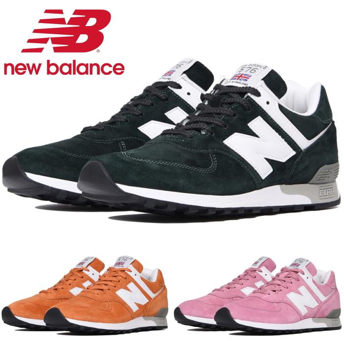 new balance england