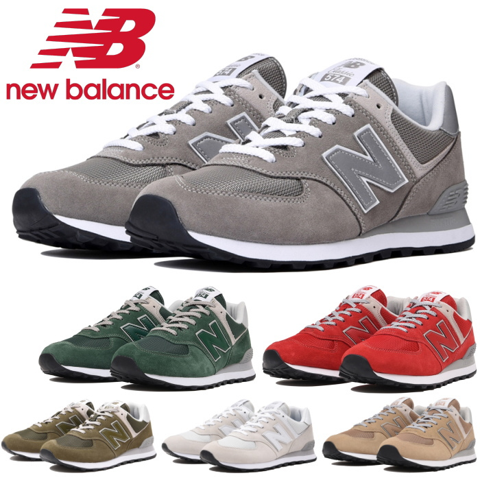 new balance shoes kenya