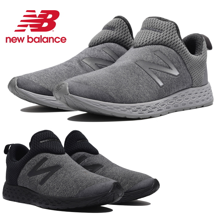 new balance winter 2017