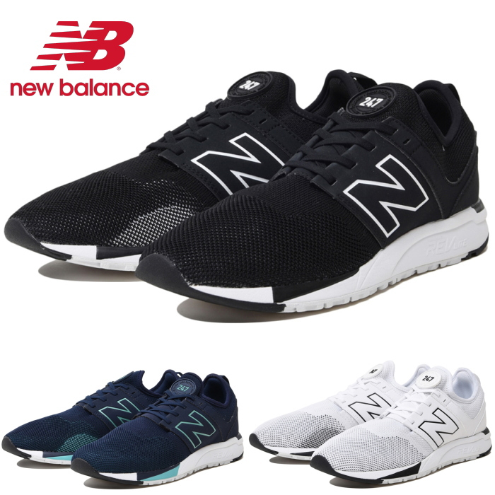 1e3a837280 ●● New Balance 247 regular article new balance MRL247 NK/NP/WK sneakers men  running shoes newbalance 2018 new work in the spring and summer