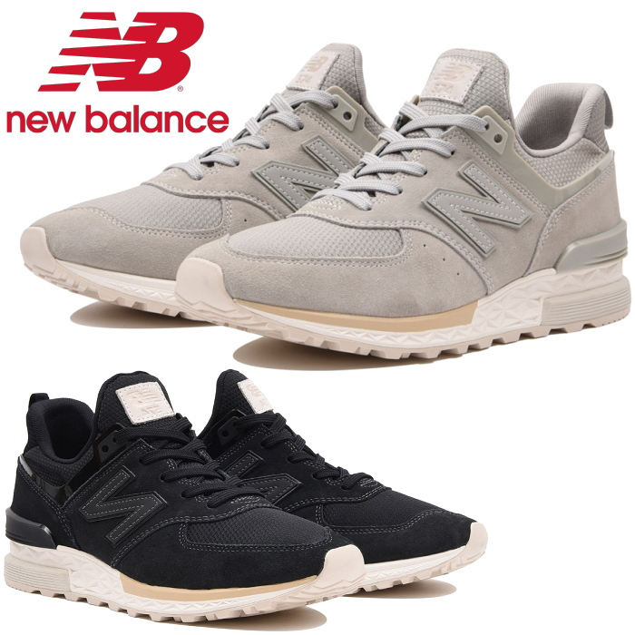 new balance 2018 internetowy