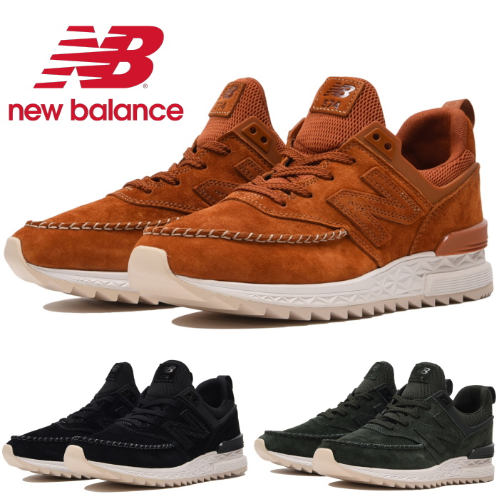 Two new balance running shoes MS574 NAB/NAK/NAG New Balance's - Carmen 574  regular article newbalance 2018 spring and summer new work