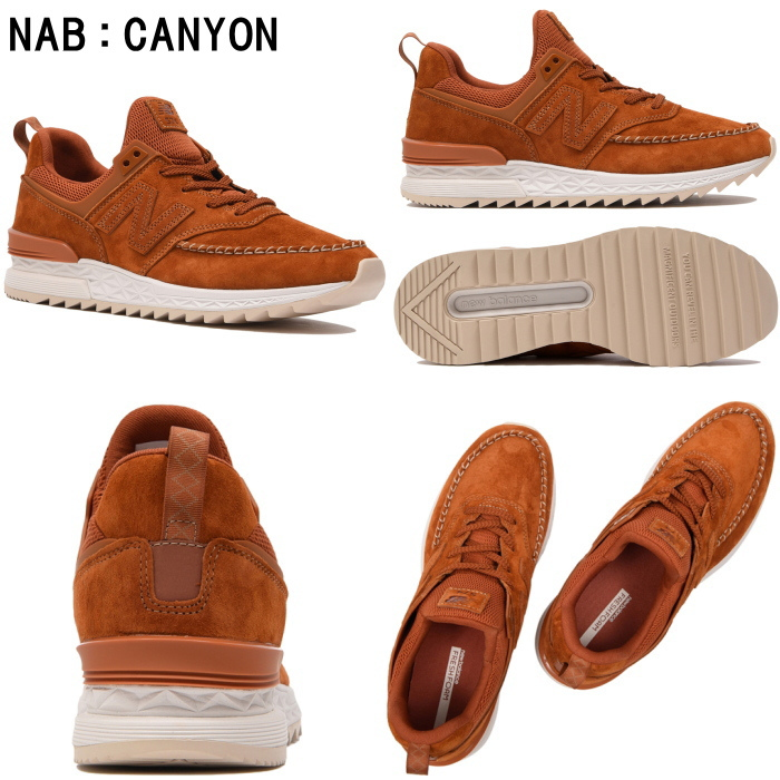 new balance 574 canyon