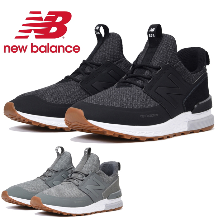 release date: d3732 023ff Two new balance running shoes MS574D TB/TG 574 New Balance's - Carmen  regular article newbalance 2018 spring and summer new work