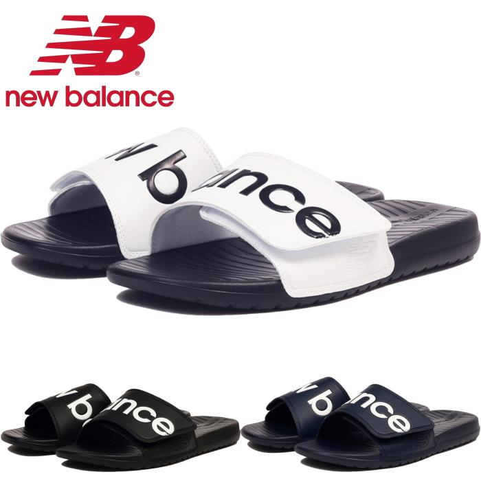 new balance 230