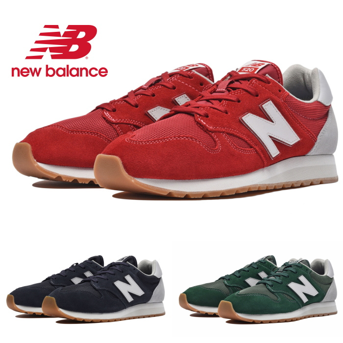 New Balance regular article new balance U520 AH/AK/AI 520 sneakers men  running shoes newbalance 2017 new work in the fall and winter