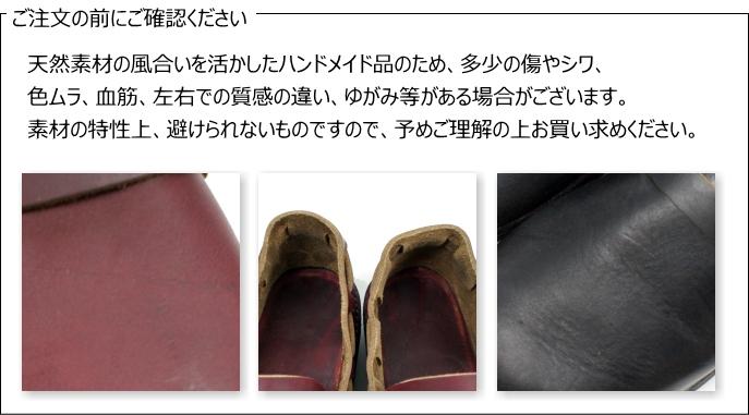 Fernando 皮革弗尔南多皮革中古英语男式皮鞋