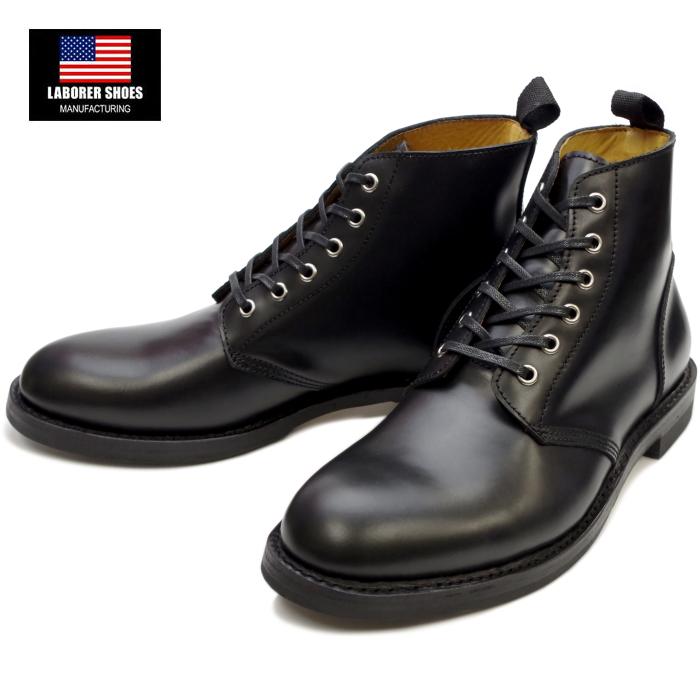 レイバラーシューズ LABORER SHOES OXFORD BOOTS DERBY LS70CL902 black Oxford boots  plane toe boots POSTMAN postman business men higher frequency elimination  ... 081bff925
